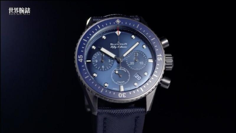關愛謎樣海洋 寶珀五十噚飛返計時碼錶
