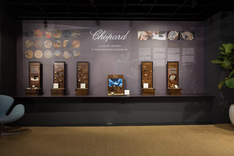 「世界腕錶CLUB」X蕭邦——「Urshi蒔繪腕錶展」匯聚東西方之美
