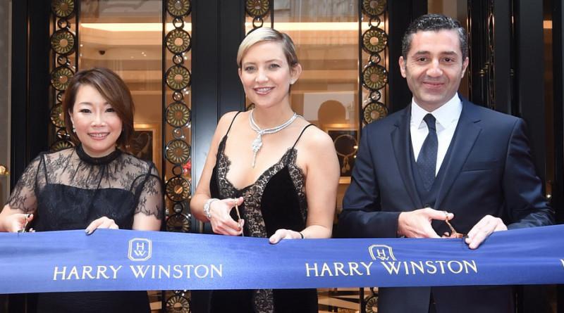 海瑞温斯顿香港第二家专门店开幕 巨星凯特哈德森现身任嘉宾