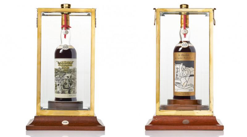 史上最高價夢幻威士忌現身拍賣!一口相當於喝掉一部車
