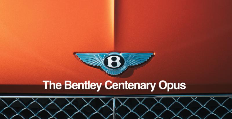 有宾利车、家具还不够 Bentley即将推出百年纪念专书