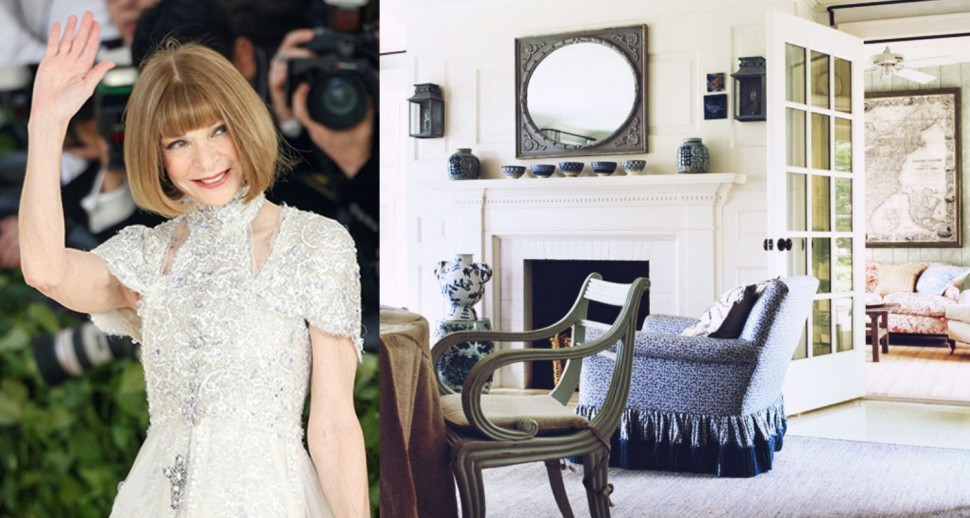 從居家品味看時尚女魔頭Anna Wintour安娜溫特鮮為人知的一面