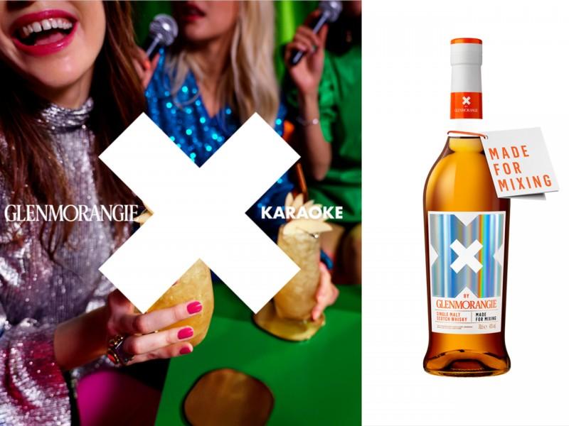 威士忌界的威利旺卡 純飲調酒都適合的格蘭傑X插图