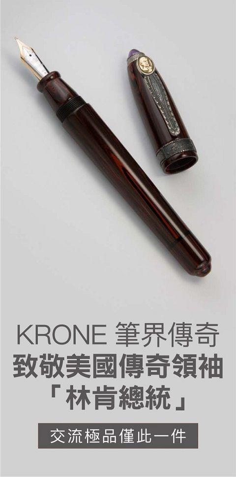 美國KRONE 歷史系列林肯總統限量鋼筆 紫水晶純銀★極品推薦